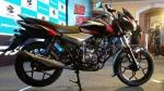 புதிய பஜாஜ் டிஸ்கவர் 110 பைக் விற்பனைக்கு அறிமுகம்!