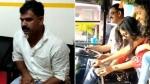 கல்லூரி மாணவிகளை கியர் மாற்ற சொல்லி  குதூகலித்த பஸ் ஓட்டுனர்... பின்னர் நடந்தது இதுதான்!