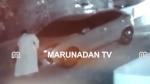 பாதிரியாரின் செயலால் கடுப்பான காரின் உரிமையாளர்... சிசிடிவி காட்சியால் அம்பலம்..!