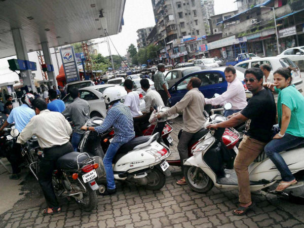 Petrol, Diesel Prices Reduced