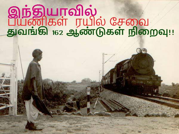 162 ஆண்டு பயணிகள் சேவை... இந்திய ரயில்வே பற்றி 35 சுவாரஸ்ய உண்மைகள்!