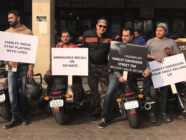 ஹார்லி டேவிட்சன்  வாடிக்கையாளர்கள் நடத்திய புரட்சி போராட்டம்!