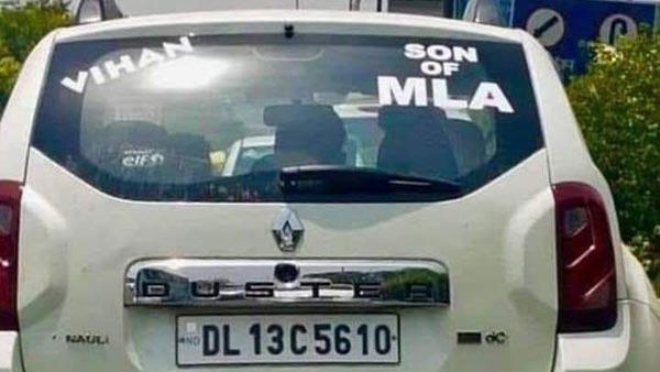 """""""சன் ஆஃப் எம்எல்ஏ""""... பாஜக எம்எல்ஏ -வுக்கு சபாநாயகர் கடிதம்..."""