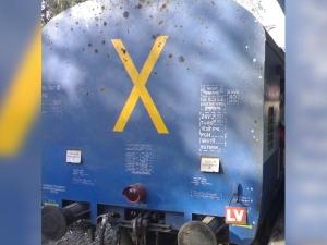ரயிலின் கடைசிப்பெட்டியின் பின்பக்கத்தில்  'X'-ன்னு கொடுக்கப்பட்டு இருக்கும்... அது ஏன் தெரியுமா..??