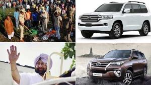 ரயில் மோதி 61 பேர் பலியான சூழலில் பஞ்சாப் அமைச்சர்கள், எம்எல்ஏக்களுக்கு 80 கோடியில் புது சொகுசு கார்