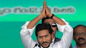 ஆந்திர முதல்வர் ஜெகன்மோகன் ரெட்டியின் அடுத்த அதிரடி இதுதான்... அனைவரும் பாராட்ட வேண்டிய விஷயம்