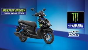 ஹைபிரிட் வெர்ஷன்களை அடுத்து RayZR Monster Energy Moto GP Edition அறிமுகம்... இதோட ஸ்டைல் வேற லெவல்!